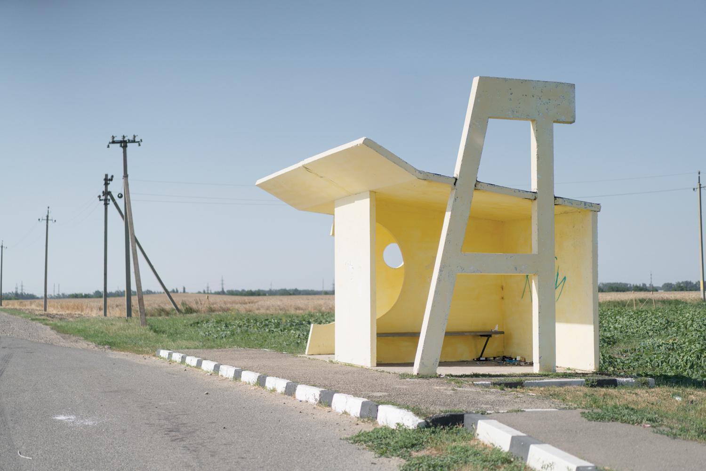 Bus Stop, Russia, former Soviet, vetements